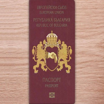 Buy Bulgarian passport